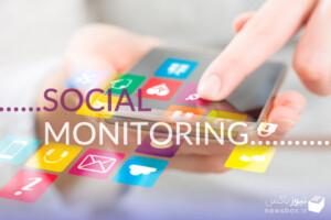 راهنمای جامع رصد و پایش شبکه های اجتماعی