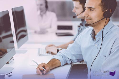 چگونه پشتیبانی مشتریان کسبوکار شما را زیرورو میکند؟