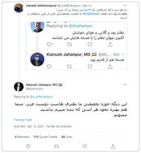 توییتهای سخنگوی وزارت بهداشت